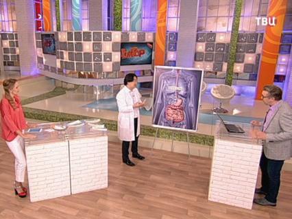 """Доктор И... """"Гастро- и колоноскопия"""""""