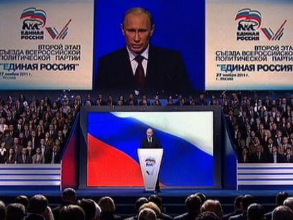 В центре событий с Анной Прохоровой Эфир от 27.11.2011