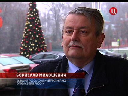В центре событий с Анной Прохоровой Эфир от 20.11.2011