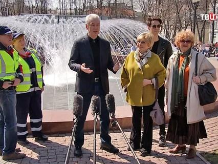 Сергей Собянин открыл сезон фонтанов