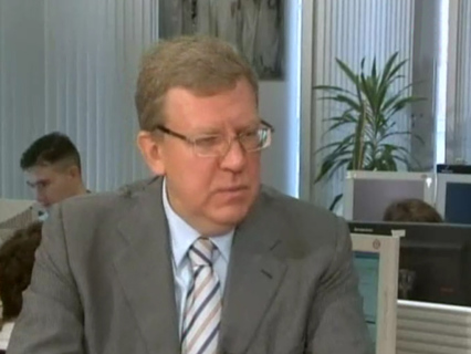 В центре событий с Анной Прохоровой Эфир от 18.09.2011