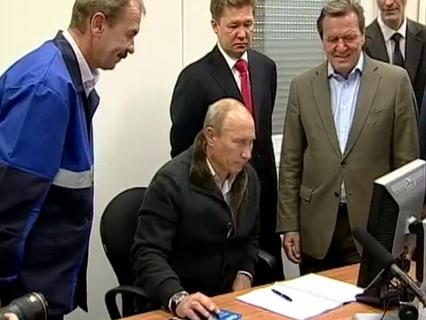 В центре событий с Анной Прохоровой Эфир от 11.09.2011
