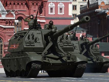 "Самоходная артиллерийская установка (САУ) ""Мста-С"""