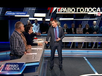 ПГ Победы Украины