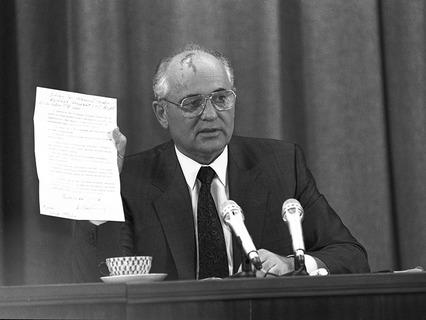 Первая пресс-конференция президента СССР Михаила Горбачёва после возвращения из Фороса