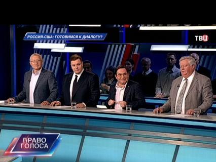 """ПГ """"Россия – США: готовимся к диалогу?"""""""