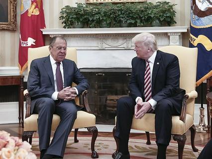 Министр иностранных дел РФ Сергей Лавров и президент США Дональд Трамп