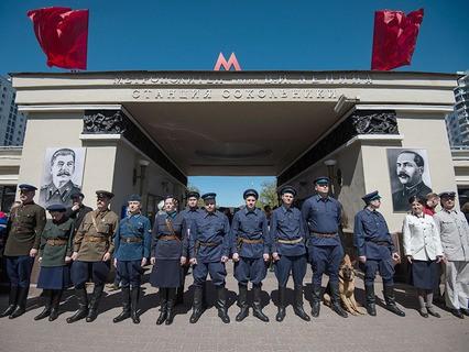 Историческая реконструкция дня открытия Московского метрополитена