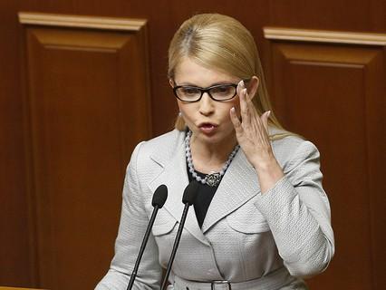 """Обложка. Анонс. """"Юлия Тимошенко: замороженные активы"""""""