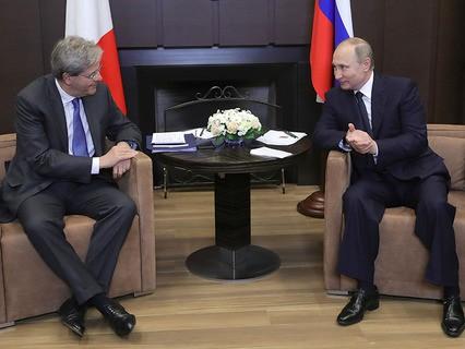 Председатель Совета министров Италии Паоло Джентилони и президент России Владимир Путин