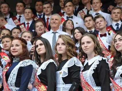 Празднование последнего звонка в России