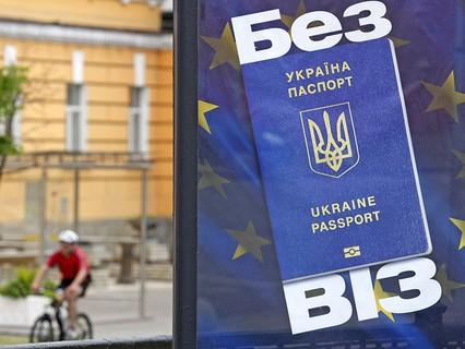 """Специальный репортаж """"Событий"""". Анонс. """"Украина. Поехали?"""""""
