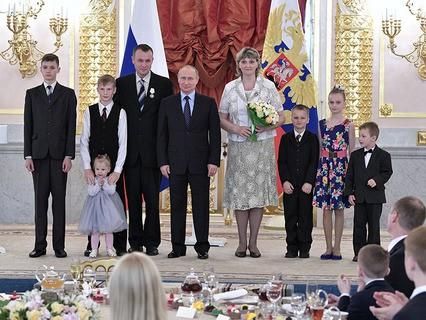 Владимир Путин и многодетная семья Татьяны и Валерия Новик (6 детей) из Карелии