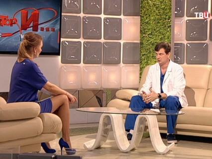 """Доктор И... """"Гемангиома"""""""
