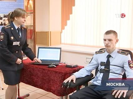 """""""Петровка, 38"""". Эфир от 02.06.2017 05:15"""