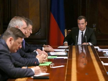 Дмитрий Медведев проводит совещание с вице-премьерами РФ