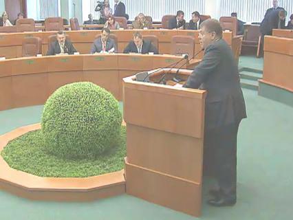 Городское собрание Эфир от 15.09.2012