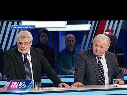 """""""Кузькина мать - 2"""""""