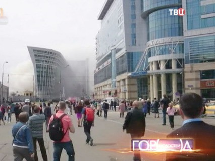 """""""Город новостей"""". Эфир от 09.06.2017 14:50"""