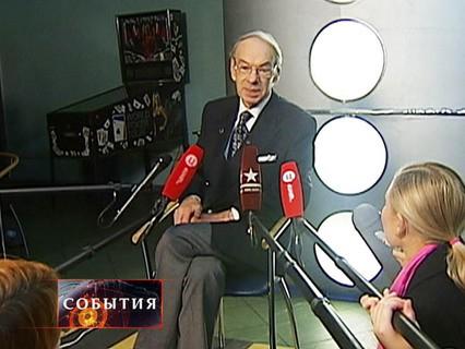 """""""События"""". Эфир от 15.06.2017 22:00"""