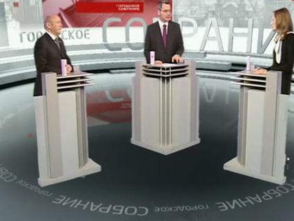 Городское собрание Эфир от 14.04.2012