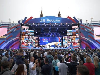 Зрители во время праздничного концерта, посвящённого Дню России, на Красной площади
