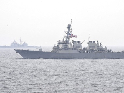 Эсминц Fitzgerald ВМС США