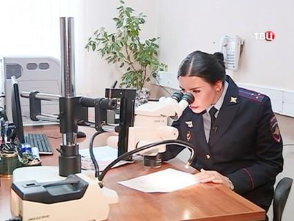 """""""Петровка, 38"""". Эфир от 25.06.2017 00:40"""