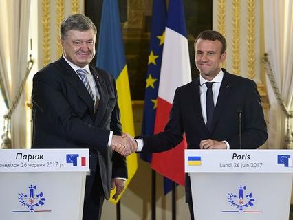 Президент Украины Пётр Порошенко и президент Франции Эммануэль Макрон