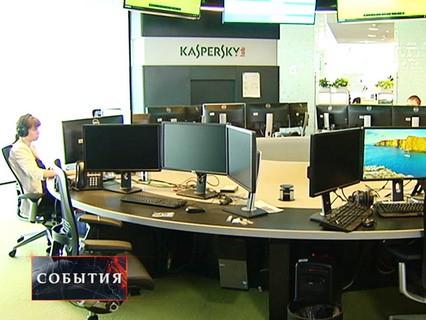 """""""События"""". Эфир от 29.06.2017 14:30"""