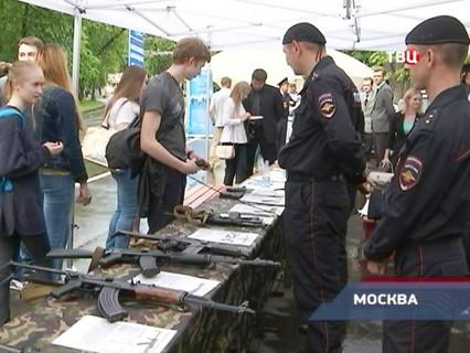 """""""Петровка, 38"""". Эфир от 30.06.2017 00:50"""