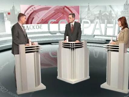 Городское собрание Эфир от 08.10.2011