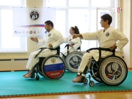 """Карате… на инвалидных колясках"""