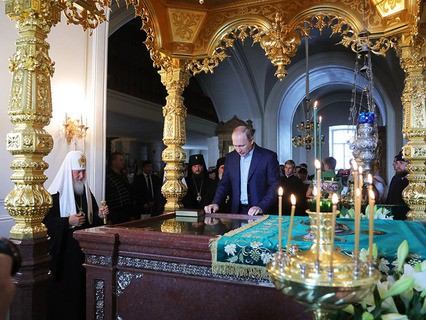 Патриарх Московский и всея Руси Кирилл и Владимир Путин в Спасо-Преображенском соборе Валаамского монастыря