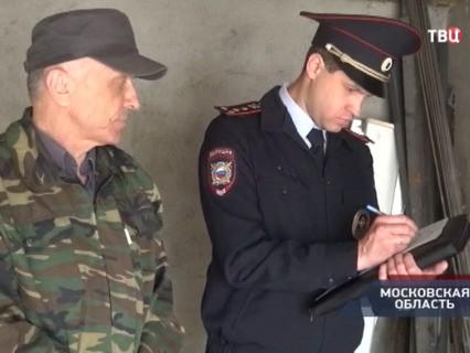 """""""Петровка, 38"""". Эфир от 13.07.2017 20:00"""