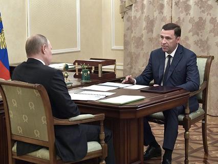 Владимир Путин и временно исполняющий обязанности губернатора Свердловской области Евгений Куйвашев