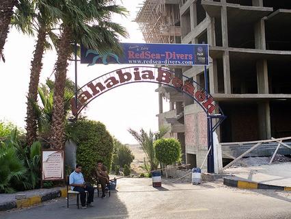 """Теракт на пляже гостиницы """"Захабия"""" в Хургаде"""