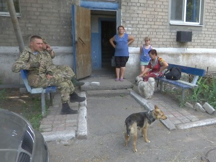 """""""Донбасс. Между миром и войной"""""""