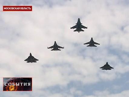 """""""События"""". Эфир от 18.07.2017 14:30"""