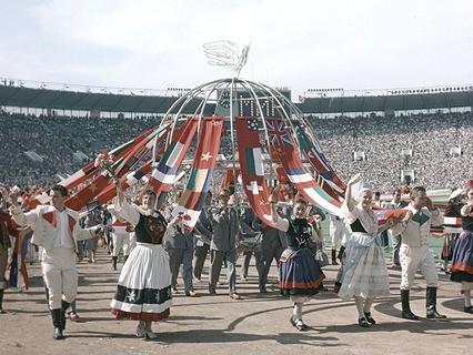 Церемония открытия VI Всемирного фестиваля молодёжи и студентов в Москве
