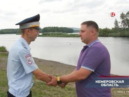 """""""Петровка, 38"""". Эфир от 25.07.2017 20:00"""