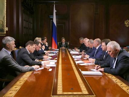 Дмитрий Медведев проводит совещание о расходах федерального бюджета