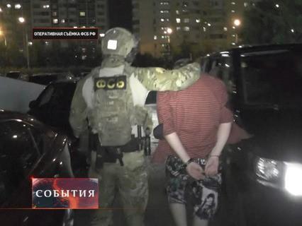 """""""События"""". Эфир от 27.07.2017 11:30"""