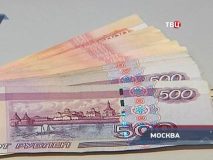 """""""Петровка, 38"""". Эфир от 01.08.2017 20:00"""