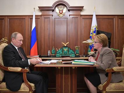 Владимир Путин и министр здравоохранения РФ Вероника Скворцова во время встречи