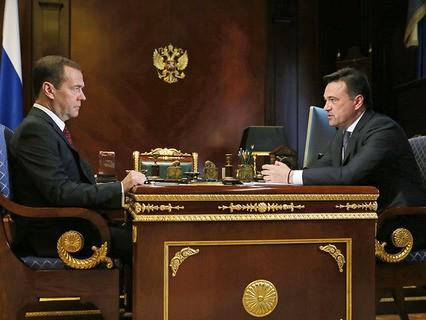 Дмитрий Медведев и губернатор Московской области Андрей Воробьёв