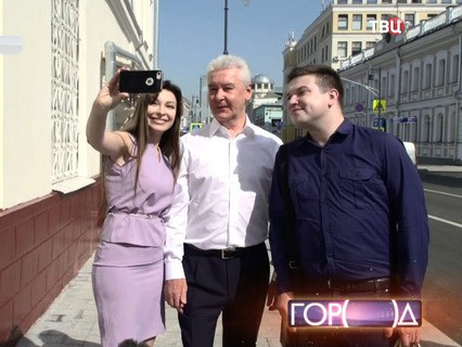 """""""Город новостей"""". Эфир от 21.08.2017 14:50"""