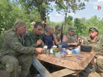 """""""Донбасс. Замороженный конфликт"""""""