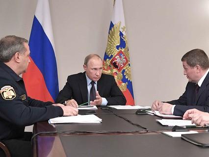 Владимир Путин проводит совещание с главой МЧС и руководителями Волгоградской и Ростовской областей