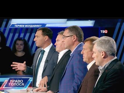 """""""Теряем Молдавию?"""""""